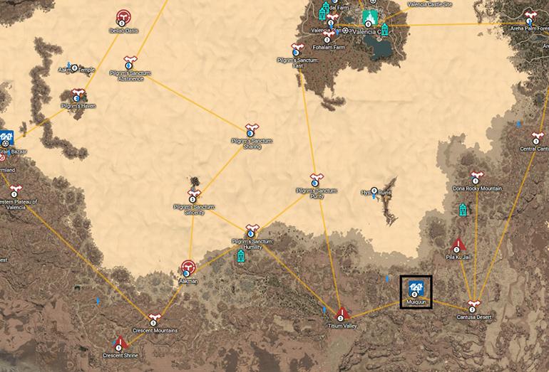Поиск маршрута